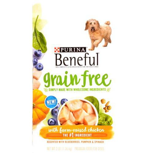 32e077de070 Beneful Grain Free Dog Food, 3 lb only $1.95 at Dollar General – Sat 7/7  ONLY