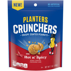 Sweet! Planters Crunchers Only $0.50 at Rite Aid! Ibotta Deal!!